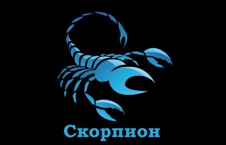 Гороскоп на месяц для знака Зодиака Скорпион